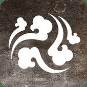 Logo for Island Herb - Whidbey Island